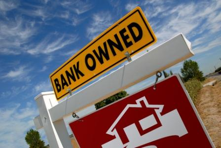 sea isle city bank owned foreclosures offered by island realty group